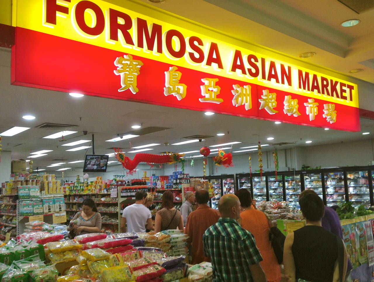 Sunnybank Plaza Food Discovery Tour - Formosa - Miss Foodie1