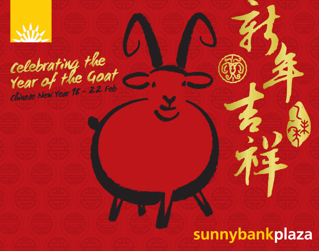 year of the goat - sunnybank plaza - miss foodie what's on