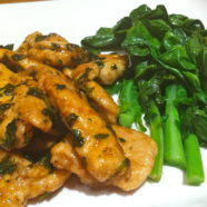 Coriander and Garlic Chicken – Gourmet Garden Cook Off